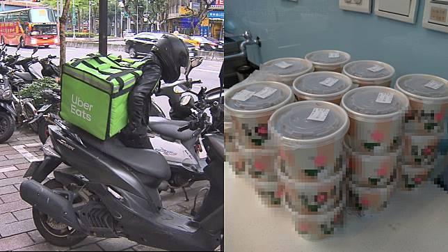 左圖/TVBS示意圖。右圖/翻攝自臉書社團「UberEats台灣」