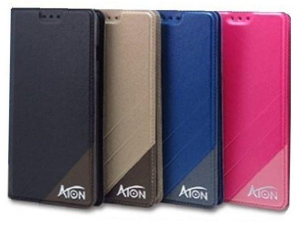 【N64 現做款】vivo NEX Y81 V11 V11i Y95 Y91 V15 V15 Pro 側掀式 保護套 手機套 皮套 書本套