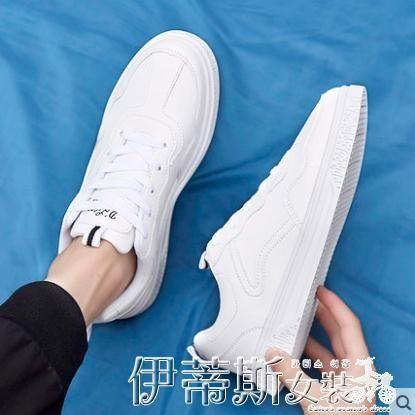 帆布鞋2019新款板鞋韓版潮流百搭小白帆布潮鞋男士休閒男鞋白鞋透氣 伊蒂斯女裝