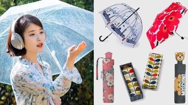 編輯嚴選7大「時髦雨傘」品牌推薦,漂亮又耐用讓你撐傘也能很時尚