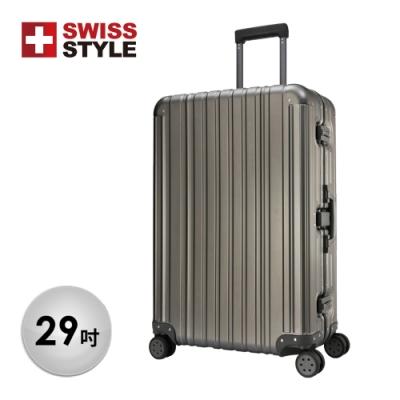 頂級行李箱,價格只要R牌1/3 頂級航太鋁鎂合金,堅固耐摔 四角強化設計,加固加厚更耐撞 防盜防水耐用,專業人士指名購買 加大加厚八輪系統,更好推更安靜
