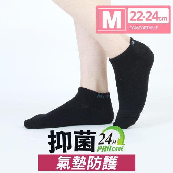 ◆有效除臭 抗菌除臭率高達99.9% ◆腳底至腳背整雙氣墊,保護更全面! ◆高優質彈性纖維,耐洗耐穿