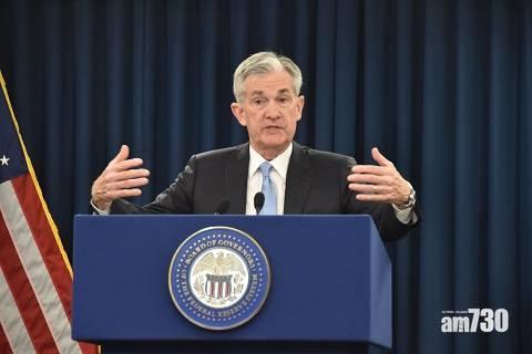 鮑威爾:疫情倘受控 經濟將反彈