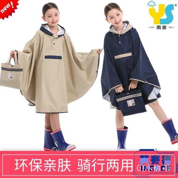 兒童雨披斗篷式學生 小孩子超輕幼兒園雨衣寶寶騎行防雨衣小孩子