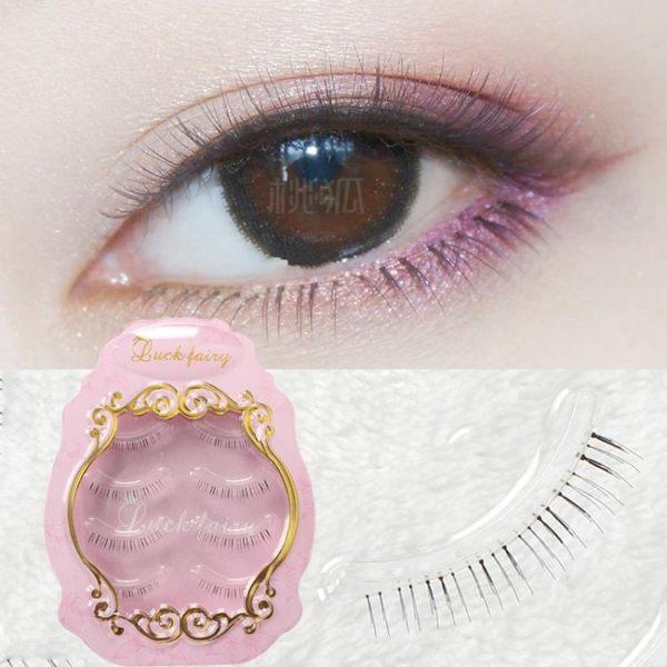 假睫毛-下 日常下眼睫毛可分段空氣網紅妝 提拉米蘇