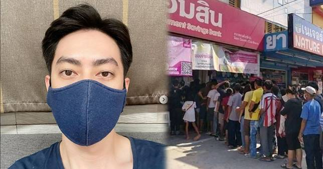 ฟิล์ม รัฐภูมิ ถามประเทศไทยจะอยู่ยังไง หลังมาตรการเยียวยารัฐกระจัดกระจาย