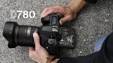 DSLR 還沒死,因為 Nikon D780 來了