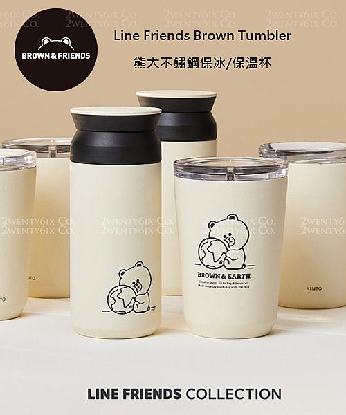 B款 熊大不鏽鋼保冰/保溫杯 350ml n100% 韓國空運正品 n本店杜絕假貨