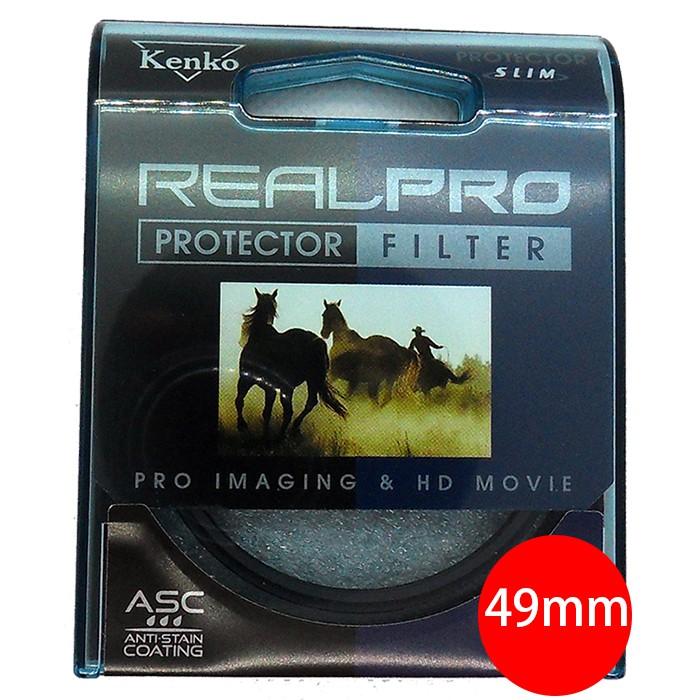 除了具備適用於數位相機感應元件的抗反射多功能鍍膜濾鏡(anti-reflection multi-coating)外,REALPRO 還有一項突破性的特色:於戶外拍攝時,灰塵或髒汙不易沾附於濾鏡表面上