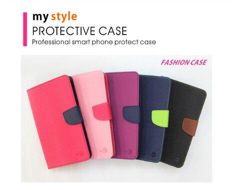 【My Style】HTC U Play 側掀撞色皮套 書本式皮套 側翻保護套 保護套 手機套