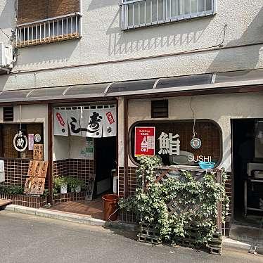 助寿司のundefinedに実際訪問訪問したユーザーunknownさんが新しく投稿した新着口コミの写真