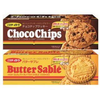 イトウ製菓 チョコチップクッキー/バターサブレクッキー