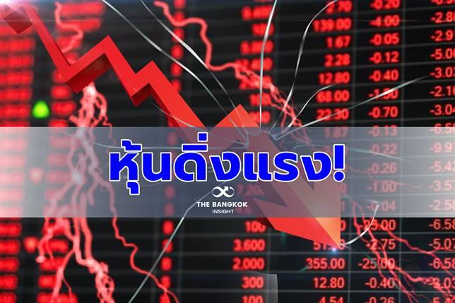 แดงทั้งกระดาน! หุ้นไทยดิ่ง 24.17 จุด ปิดที่ 1,549.74 จุด