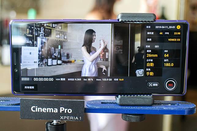 Camera Pro功能可錄製出21:9的4K影片。
