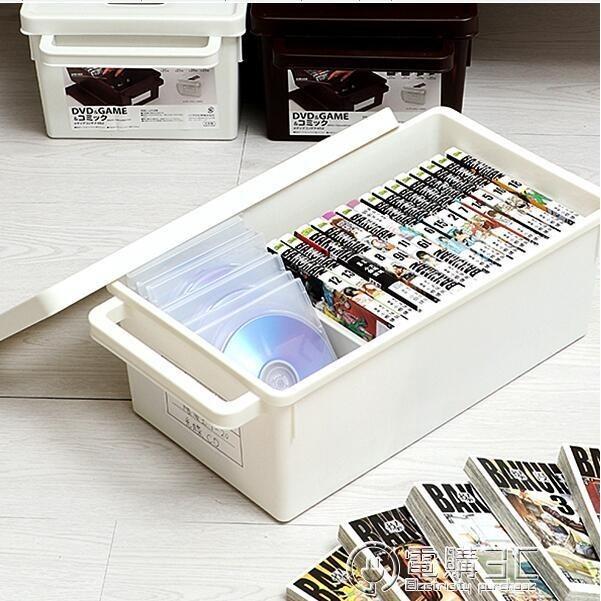 收納盒家用dvd收納碟片光盤盒漫畫專輯整理 ps4收納箱