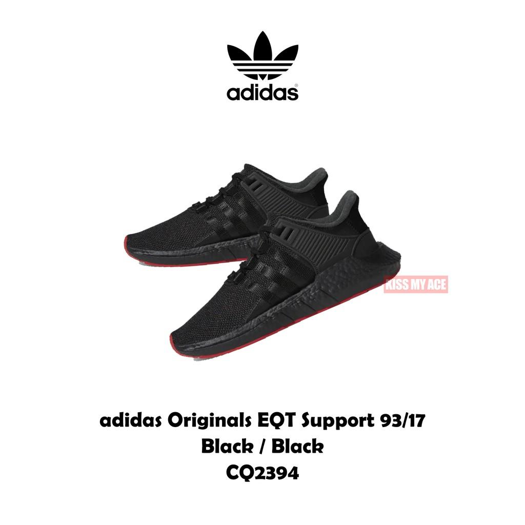 adidas Originals EQT Support 9317 CQ2394 全黑 紅底 皮革 BOOST 現貨