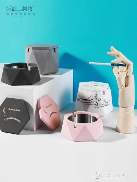 煙灰缸 煙灰缸帶蓋家用客廳北歐ins風創意個性潮流辦公室水泥煙缸多功能 東京衣秀