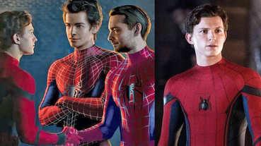 《蜘蛛人3》玩很大!湯姆霍蘭德、陶比、安德魯三代蜘蛛人合體