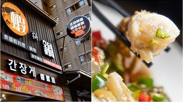 台灣第一間醬油螃蟹專賣店就在台中逢甲,別家韓式料理店吃不到的夢幻料理。