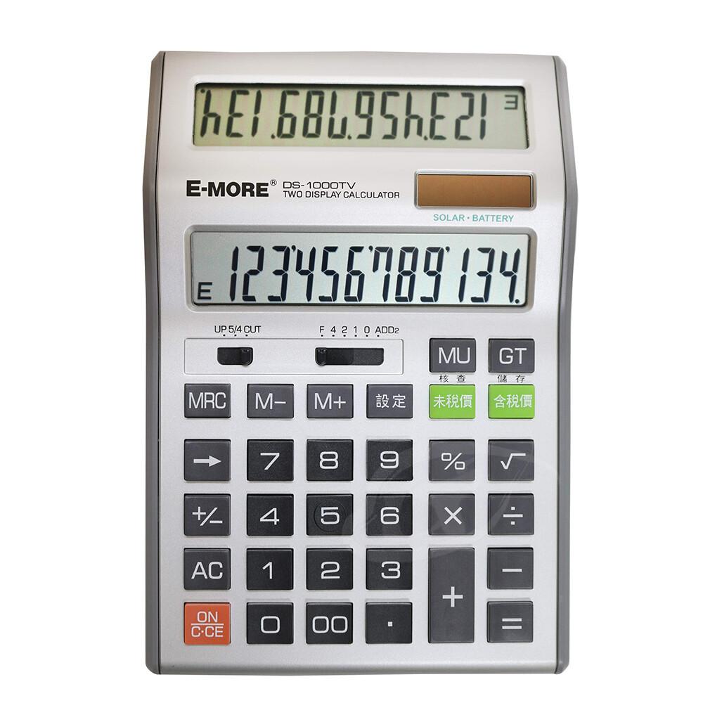 【E-MORE】稅務專用-雙顯示桌上型計算機DS-1000TV