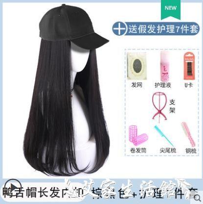 假髮帽帽子假髮女長髮長卷髮一體時尚夏天網紅潮流直髮內扣自然全頭套式
