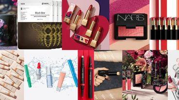 【COSMO美妝狂爆】4月新品:香奈兒、資生堂、YSL、倩碧唇膏;Jo Malone和BB限量聯名
