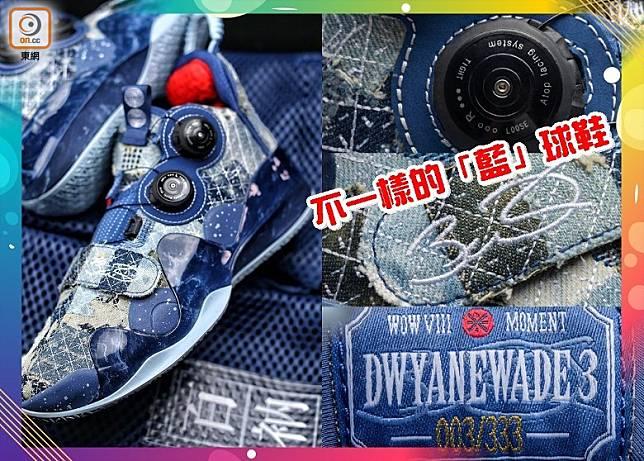 為前NBA球星Dwyane Wade所推出的全新簽名籃球鞋Way Of Wade 8 Infinity Moment ,破天荒加入古布拼接手法呈現。(互聯網)