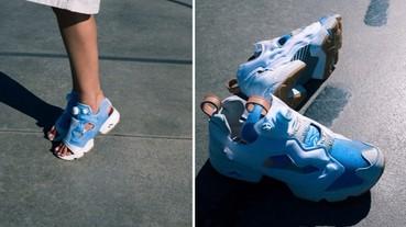 誰說球鞋只有一個樣?Reebok x JOYRICH 聯手把涼鞋、球鞋合而為一!