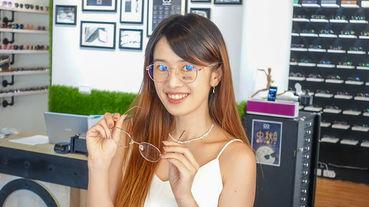 台北圓山配鏡《圈圈眼鏡-庫倫店》選擇障礙發作啦!該如何挑選最適合自己的眼鏡呢?就交給圈圈眼鏡的好眼光幫你挑選吧