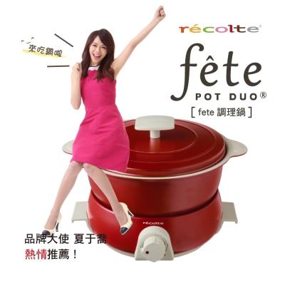 煮、炊、蒸、油炸、燒烤一台五種功能陶瓷風格設計、優雅色調,2色可選三段溫度選擇、具加熱指示燈1.2公升陶瓷鍋,適合1-2人烹調容量