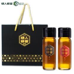 情人蜂蜜 台灣原生態首選蜂蜜禮盒(荔枝/佰花)420g