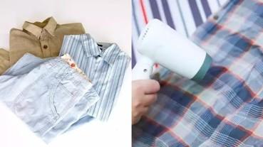 實用生活小秘技:不用燙斗也可去除衣服上的皺褶,趕著出門或出國旅行、公差就用這招!