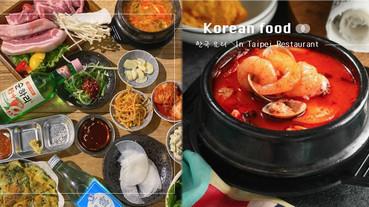 台北超道地「韓式料理」推薦!七家正宗韓國人大推韓式餐館,雪濃湯、炸醬麵必點~