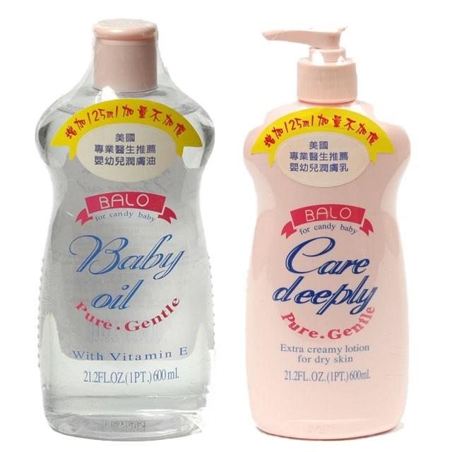 BALO 貝蘿 嬰兒潤膚乳液/潤膚油 600ML【美日多多百貨生活館】