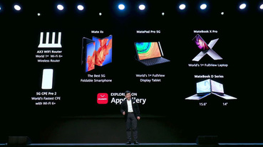 華為發表 5G 摺疊機 Mate Xs、5G 平板 MatePad Pro 與 MateBook X Pro、MateBook D 筆電