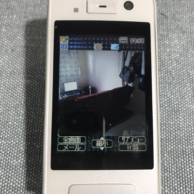 S_6899994358523.jpg