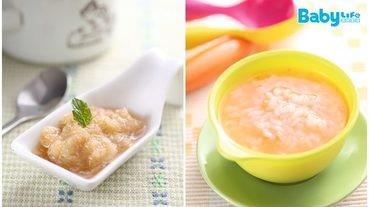 蔬菜水果立大功! 改善&預防寶寶腹瀉食譜跟著做