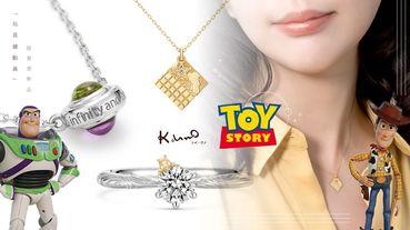 日本「訂製飾品K.UNO」進駐台北東區,小熊維尼婚戒、玩具總動員飾品,在台灣也能買到了!