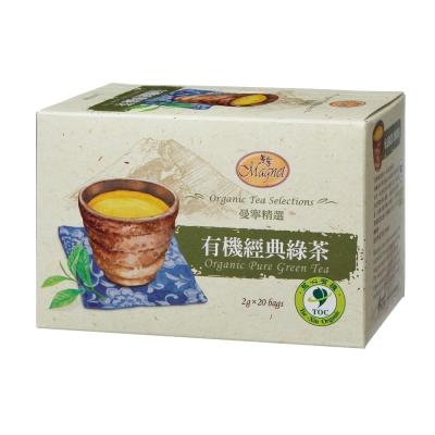 曼寧 有機經典綠茶(2gx20入)