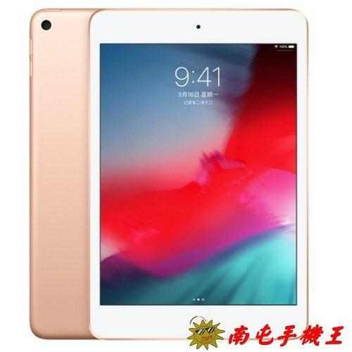 NCC型式認證碼 : CCAI194G0080T7 型號 : iPad mini LTE A2124 64GB 保固期限 : 原廠保固一年 配件 : 旅充頭、傳輸線 顯示器 7.9 吋 Retina