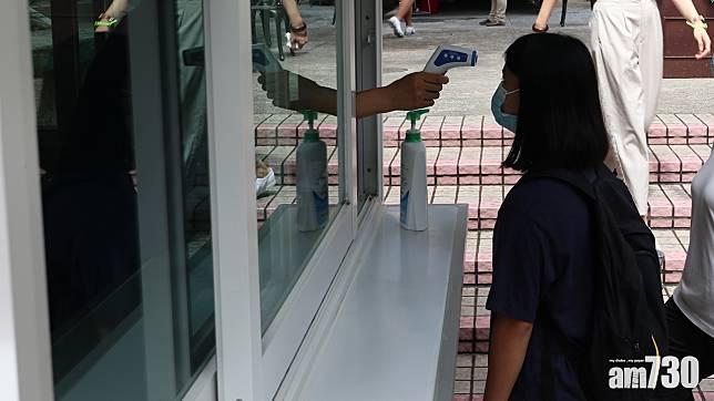 (持續更新)【新冠肺炎】多間學校有學生或家長確診宣布停課