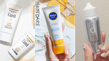 PTT、Dcard臉部防曬推薦!溫和、清爽不泛白、防曬力強,敏感話題、雅漾口罩爛臉期必備