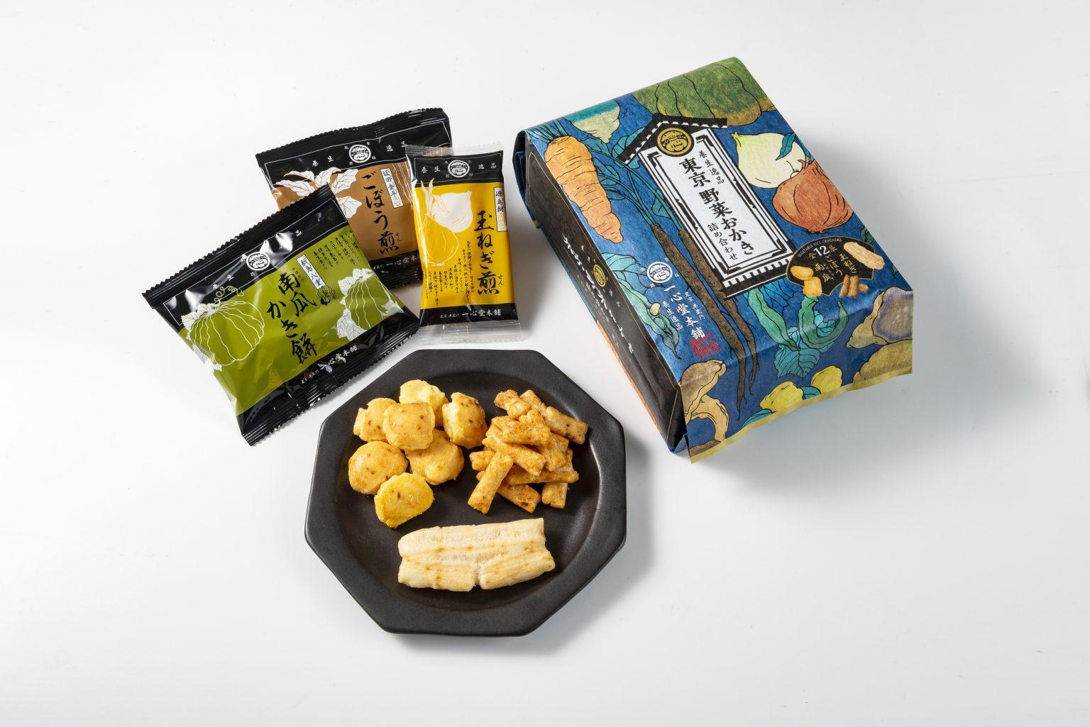 東京車站伴手禮 東京野菜おかき