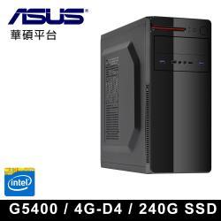 ◎★中央處理器:Intel G5400|◎★硬碟機:240G SSD|◎★作業系統:預載 Windows 10 (序號需另行購買)品牌:ASUS華碩型號:AS1241中央處理器品牌:Intel中央處理
