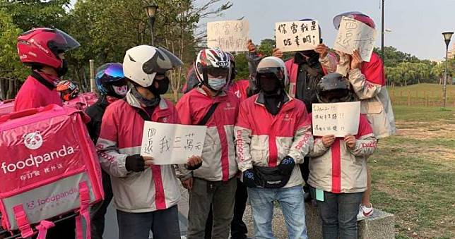 斗六「黃千千」棄單事件 foodpanda竟苛扣外送員薪水