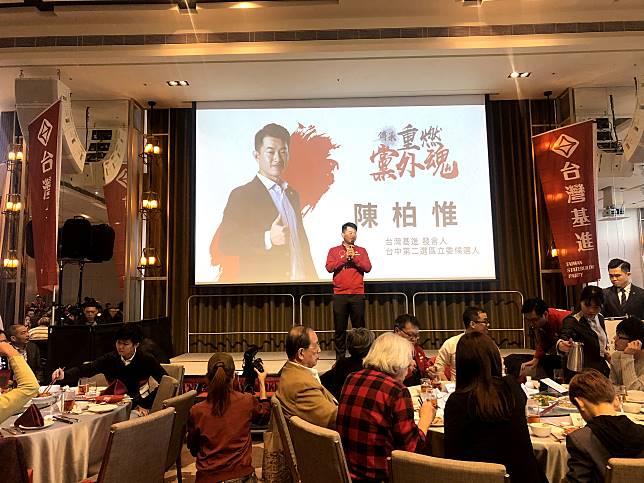 台灣基進募款餐會 陳柏惟對黨主席第一印遇到「瘋子」