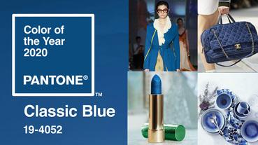 Pantone 2020年度色「經典藍」出爐!新的一年配件、彩妝到家居從這些買起