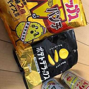 ファミリーマート 金沢入江一丁目店のundefinedに実際訪問訪問したユーザーunknownさんが新しく投稿した新着口コミの写真