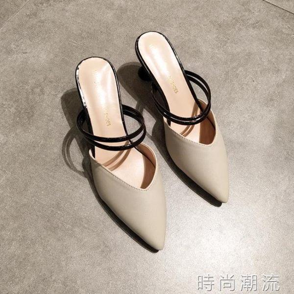 尖頭單鞋春夏包頭拖鞋女外穿一字帶兩穿細跟貓跟半拖時尚韓版涼鞋 時尚潮流