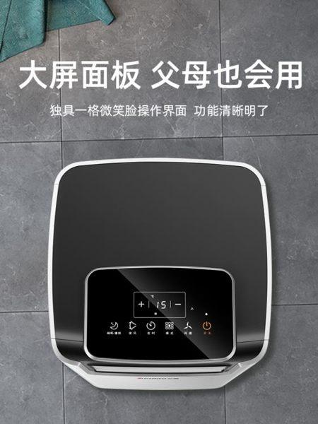 志高可移動空調家用便攜式冷暖一體機立式小型單冷1匹客廳免安裝 米蘭潮鞋館 YYJ220v